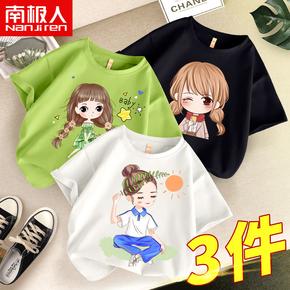 女童短袖t恤2021新款纯棉中大童女孩夏装体恤衫儿童夏季童装上衣