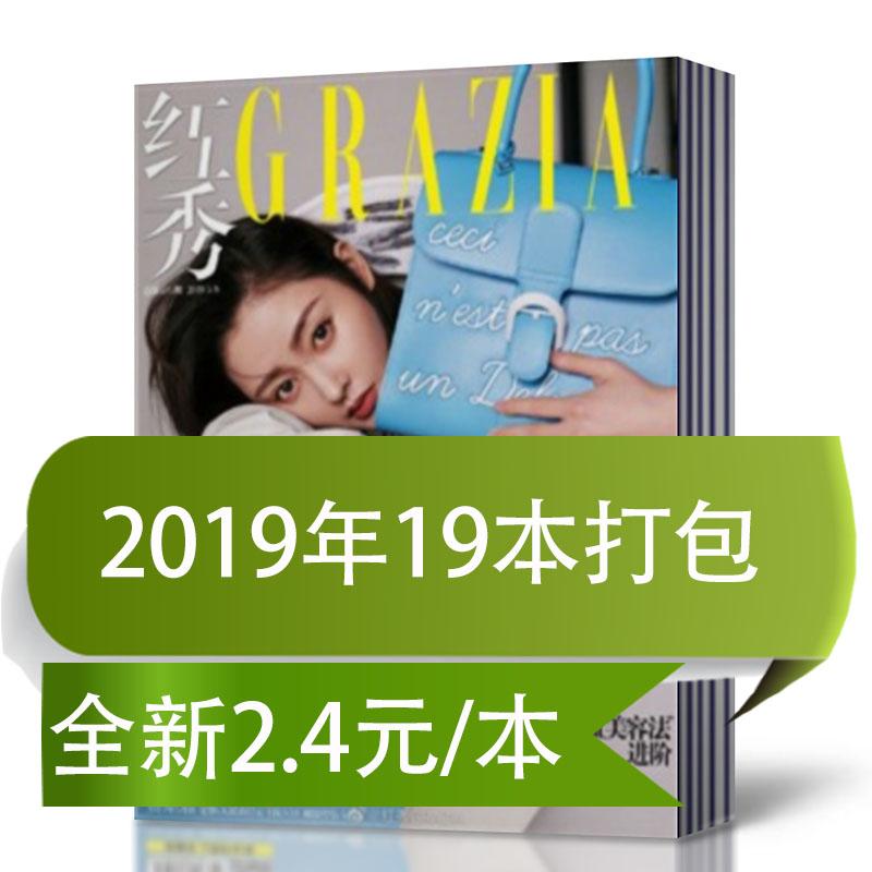 Книги о моде и красоте Артикул 589369881063