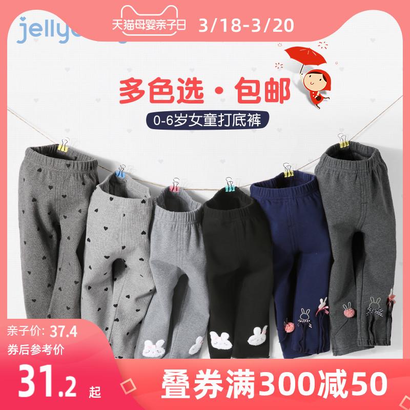 女童裤子1-6一岁婴儿春装小儿童春秋洋气春夏外穿薄款3宝宝打底裤