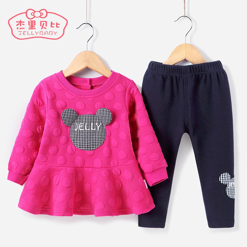 女童衣服2016 2~3~4 兒童冬小童春裝5一周歲女寶寶冬裝套裝