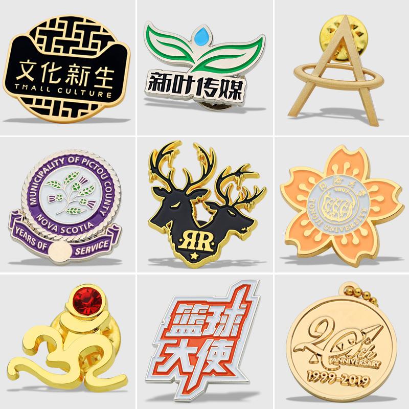 Памятные значки Артикул 604641554379