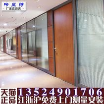 Shanghai high partition Office glass partition Double Ribbon leaf tempered glass partition soundproof wall