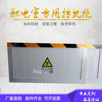Huatai Distribution room aluminum alloy anti-rat door door block Household factory Power General Mouse Board manufacturers Direct Sales wholesale