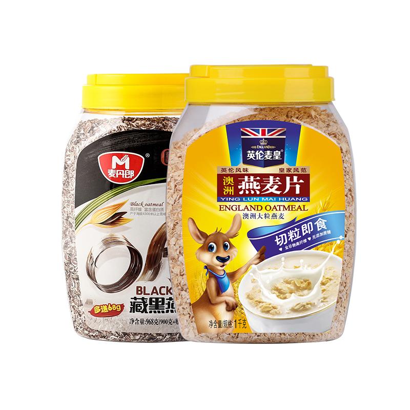 厂家直销黑即食无蔗糖切粒燕麦片
