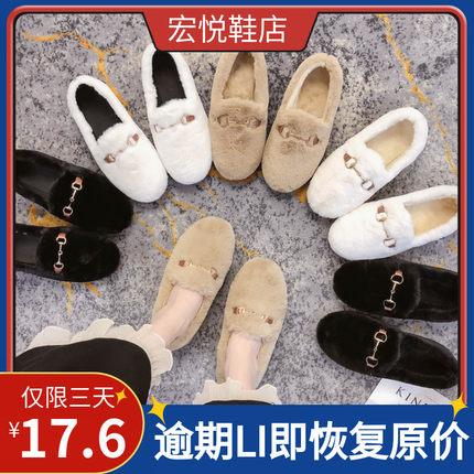 瓢鞋毛毛鞋女冬外穿2019秋新款加绒棉鞋平底懒人一脚蹬豆豆鞋厚底