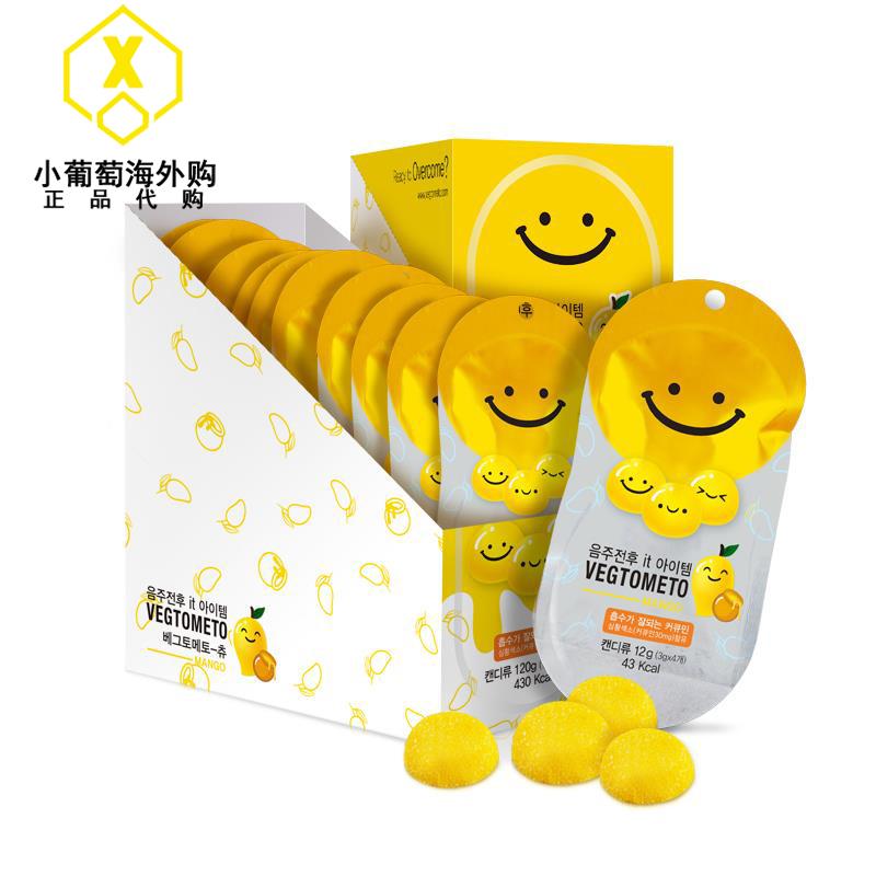 韩国进口vegtometo解酒糖笑脸解酒丸应酬醒酒片芒果蜂蜜味整盒装