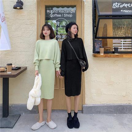 秋冬季韩版新款牛油果绿两件套装女洋气吊带连衣裙针织毛衣上衣潮