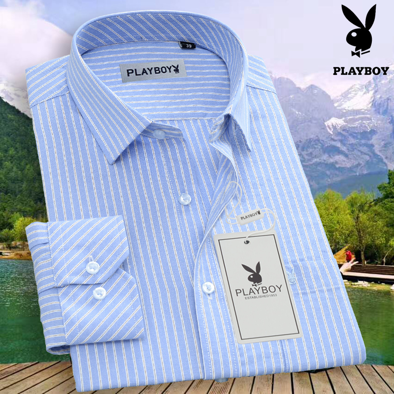 Playboy youth Long Sleeve Shirt Blue Stripe spring and autumn thin middle aged mens casual base shirt pure cotton white lining