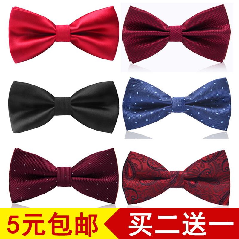 男士领结男伴郎新郎酒红色黑色领结正装 结婚婚礼英伦韩版蝴蝶结