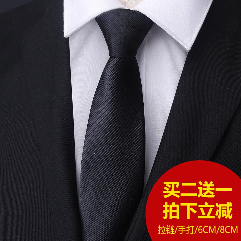 Men's business suit ZIPPER TIE and groom's wedding blue stripe Korean version black lazy tie