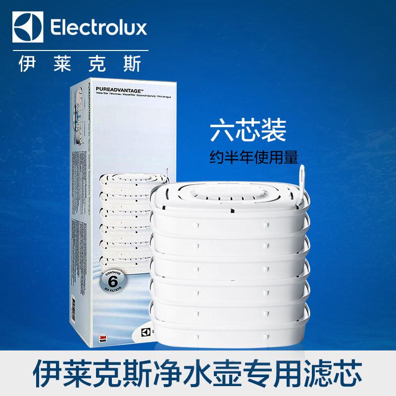 Ирак сорняки alex водоочиститель горшок фильтр чайник фильтр 2.3L эффективный фильтр 3M очищать 1.6L общий шесть единиц оборудования