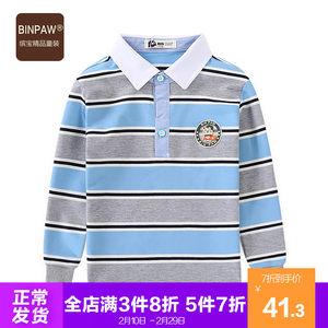 童装男童时尚潮流条纹翻领尖领打底上衣春季新款纯棉男童单穿T恤