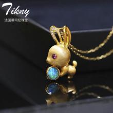 法国轻奢珠宝Tikny14K欧泊澳大利亚小兔子变彩丰富前兔似锦