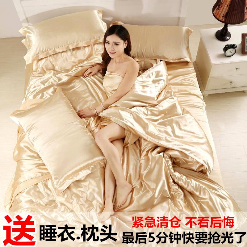 夏季冰絲四件套天絲貢緞被套絲綢床單1.8m/2.0米床上用品4件純色