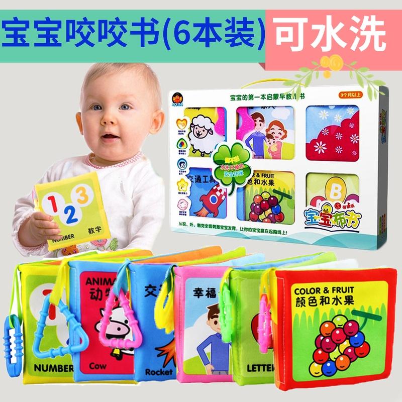 Детские тканевые книги Артикул 524696460481