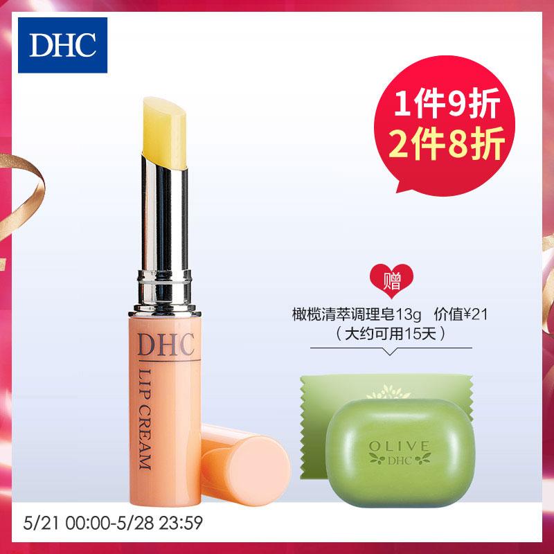 DHC橄榄护唇膏 1.5g 店贩装日本正品口红润唇膏保湿滋润不粘腻图片