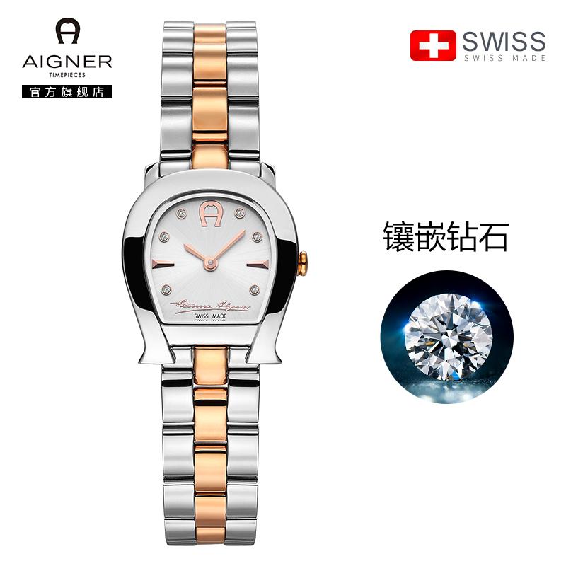 瑞士aigner艾格娜手表女防水时尚简约潮流2018新款玫瑰金手表dw07