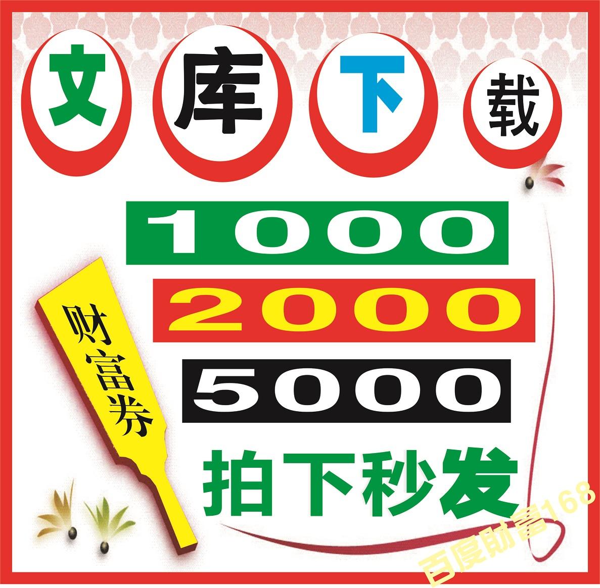 Baidu культура файлы поколение скачать белый степень культура склад ваучеры культура файлы заряжать значение обмен изменение билет / богатство объем не- член скачать значение