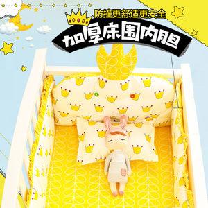 定做纯棉婴儿床床围可拆洗婴童床品床上用品套件四件套防撞床围栏