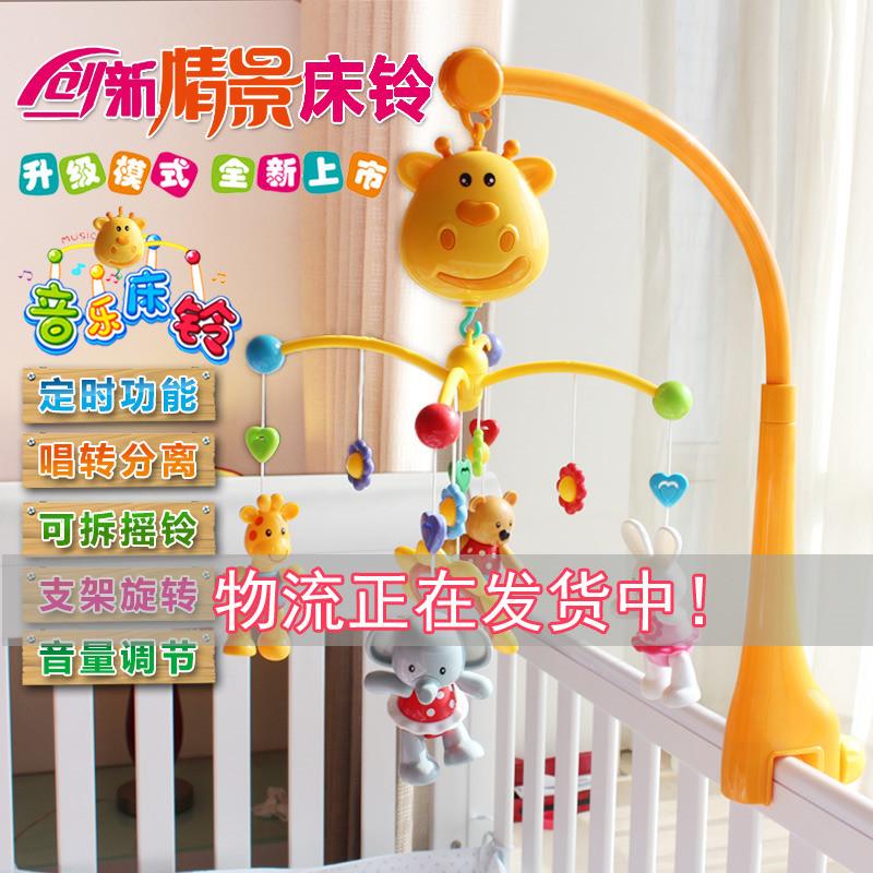 Прикроватные игрушки / Погремушки Артикул 36187408396