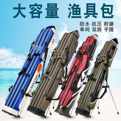 鱼包渔具包1.25米三层二层钓鱼包鱼竿包杆包防水硬壳包垂钓用品包