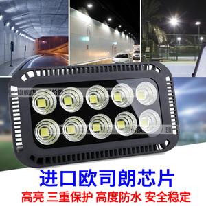 led投光灯700w800w1000瓦户外防水