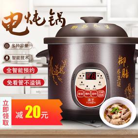 全自动家用陶瓷紫砂煲煮粥神器汤锅
