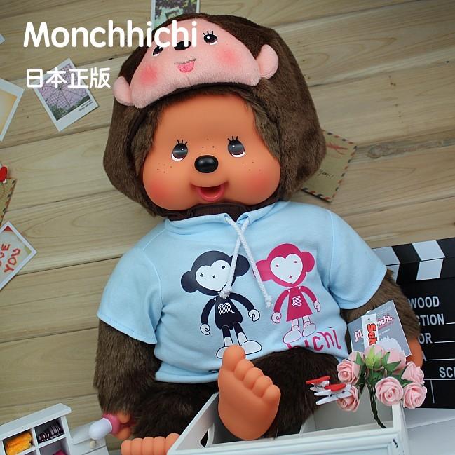 日本正版monchhichi正品萌趣趣大�jacob萌奇奇公仔�诽焱尥�55cm