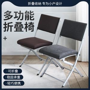 折叠椅子家用便携靠背椅子单人简易加厚办公椅会议椅休闲折叠餐椅
