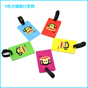 7998 travel abroad on business cartoon suitcase luggage tag luggage card luggage tag travel