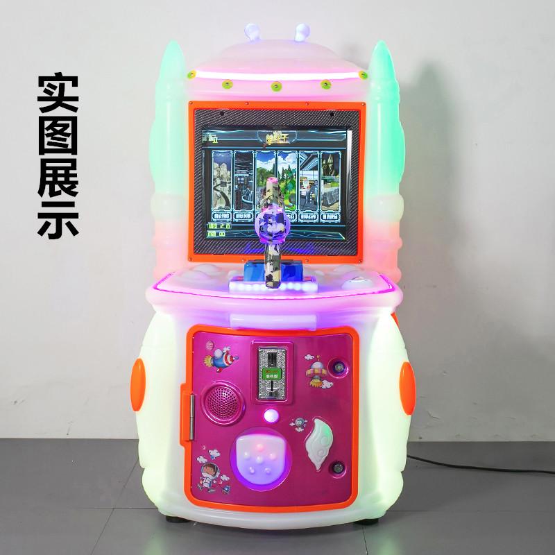 Гоночные игровые автоматы Артикул 619625381374