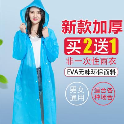 雨衣外套长款全身加厚男女雨披便携式儿童户外旅游一次性雨裤套装