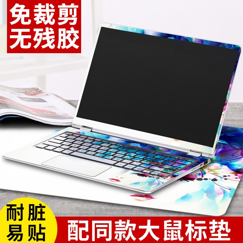 戴尔14寸15.6灵越游匣燃7000笔记本电脑保护膜全套G3创意外壳贴纸