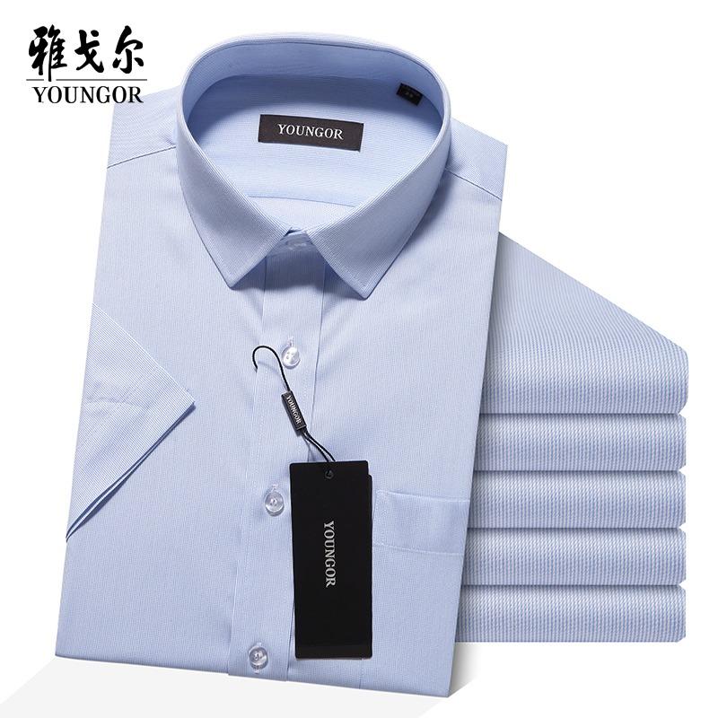 男衬衣短袖商务免烫买过的朋友说说