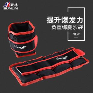 双林学生脚沙袋绑腿男手沙包1kg儿童女运动训练隐形全套跑步负重