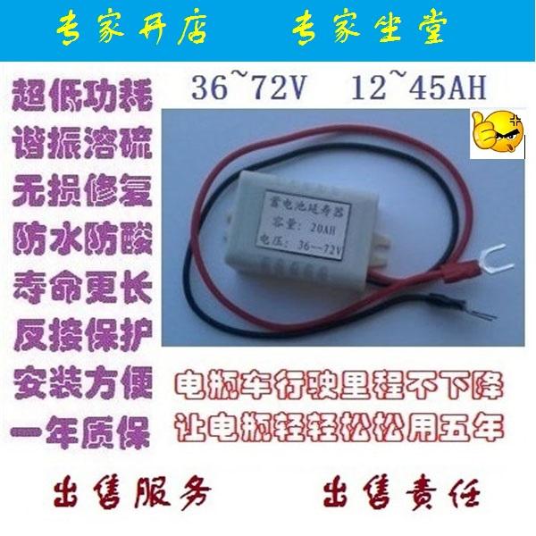 Продаётся напрямую с завода аккумуляторная батарея ремонт устройство импульс инструмент задержка жизнь регенерация увеличение путешествие кроме сера восстановление 36v48v72v20a аккумулятор