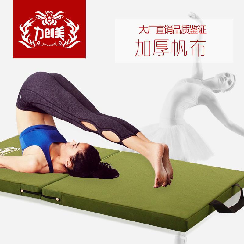 力创美加厚帆布折叠垫舞蹈空翻垫体育垫子瑜伽垫仰卧起坐垫体操垫