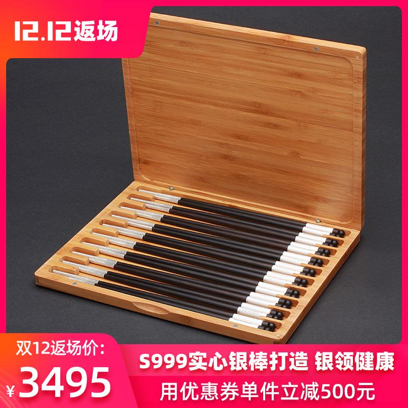 NEWREA新锐 乌木S999银筷子套装 加长加厚 轻奢 植物黄金 活化石,可领取500元天猫优惠券