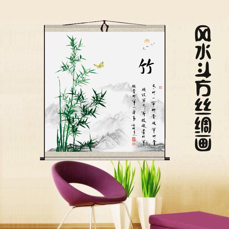 斗方竹子玄关字画走廊壁画送客户家居装饰礼品风水卷轴送客户挂画