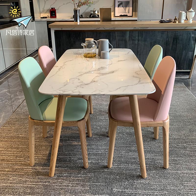 北欧大理石餐桌椅组合现代简约岩板实木家用小户型粉色原木风饭桌