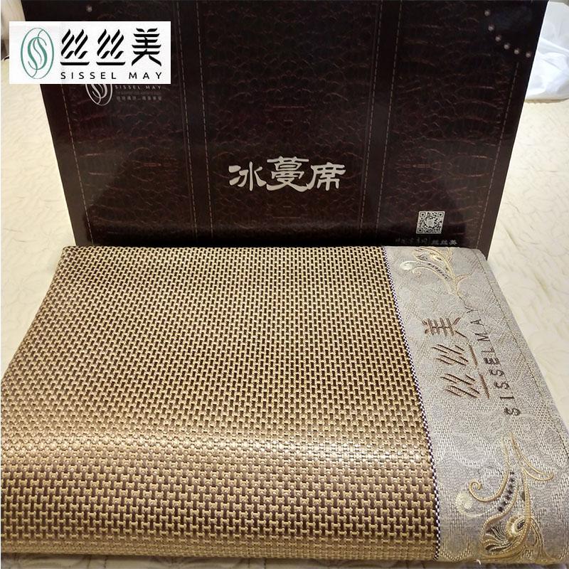 Декоративные одеяла и подушки / Прикроватные коврики Артикул 594299977940
