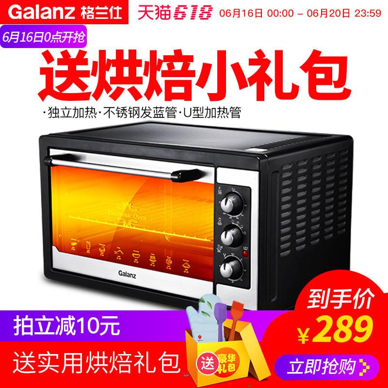 Galanz格兰仕 KWS1538J-F5M 电烤箱怎么样,质量如何