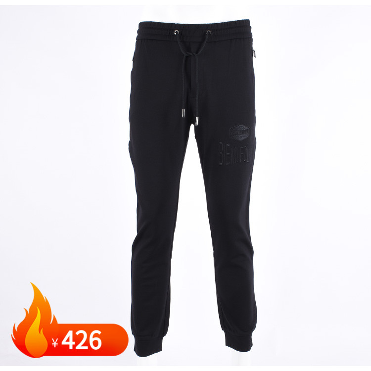 New biyin leffin counter authentic spring and summer mens thin body, jogging, leisure pants and pants clearance