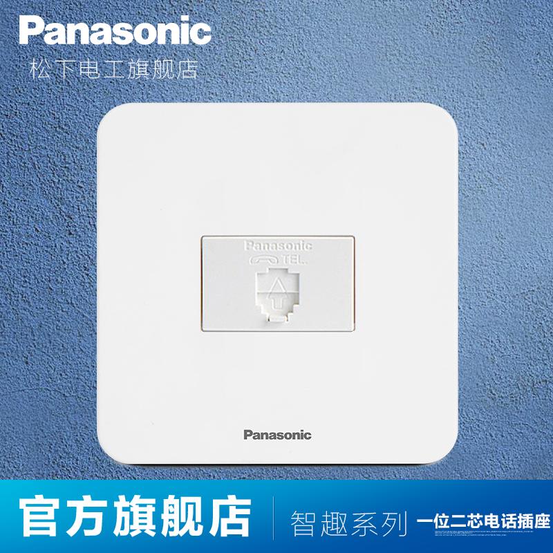 Panasonic телефон выход панель мудрость интерес 86 белый фиксированный телефон интерполяция сиденье интерфейс джек выход