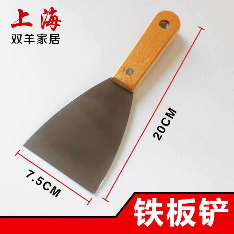 Кухонные принадлежности / Ножи Артикул 549685492672
