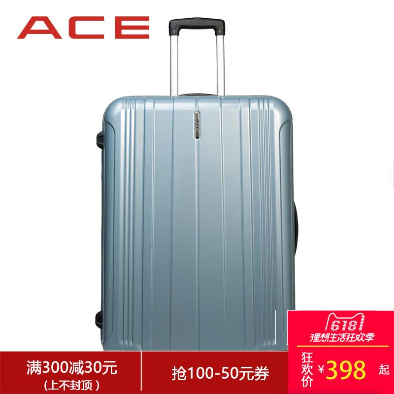 ACE 行李箱怎么样,好不好