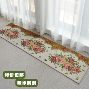 Kitchen washing carpet mats idyllic strip of cloth door mat absorbent non slip mats Continental Kit
