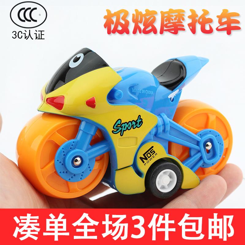 Игрушки для мальчиков Артикул 587278004558