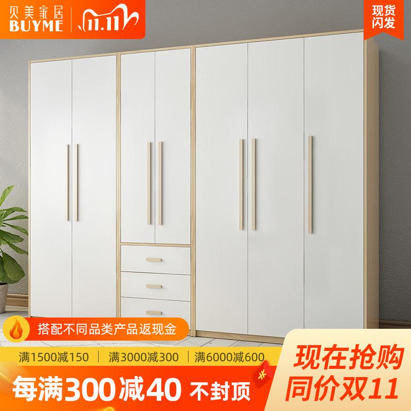 北欧衣柜简约现代经济型组装五门实木质板式卧室柜子简易大衣橱