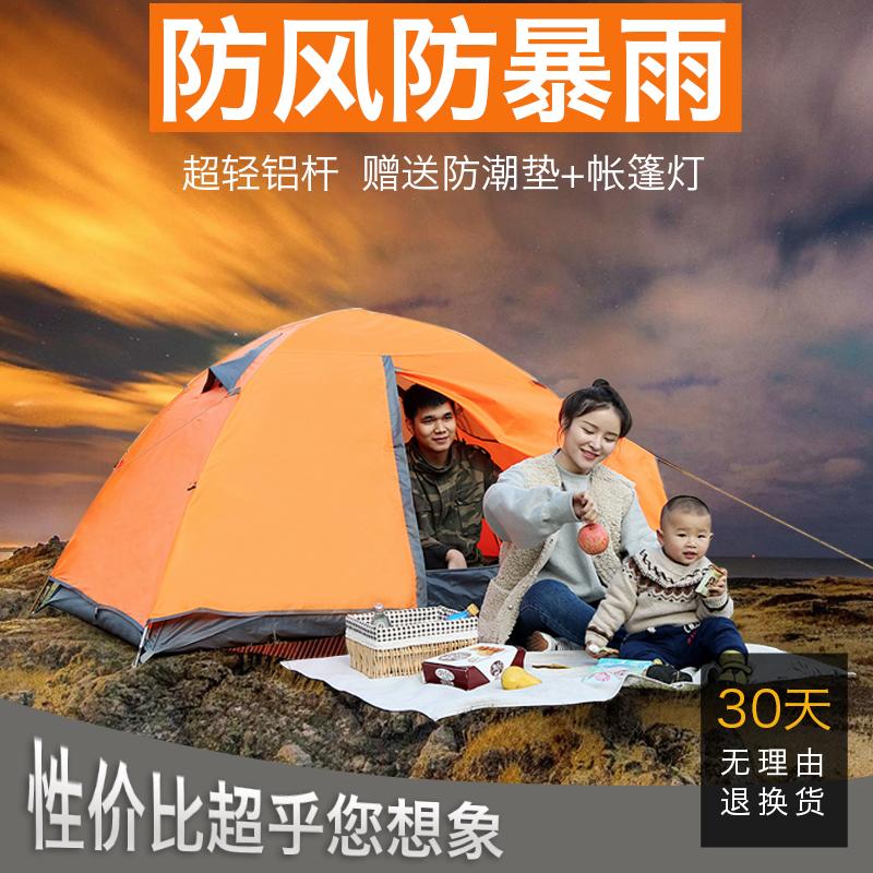 限1000张券户外登山露营野营双人四季加厚帐篷